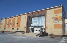 Центр детского творчества город Сибай