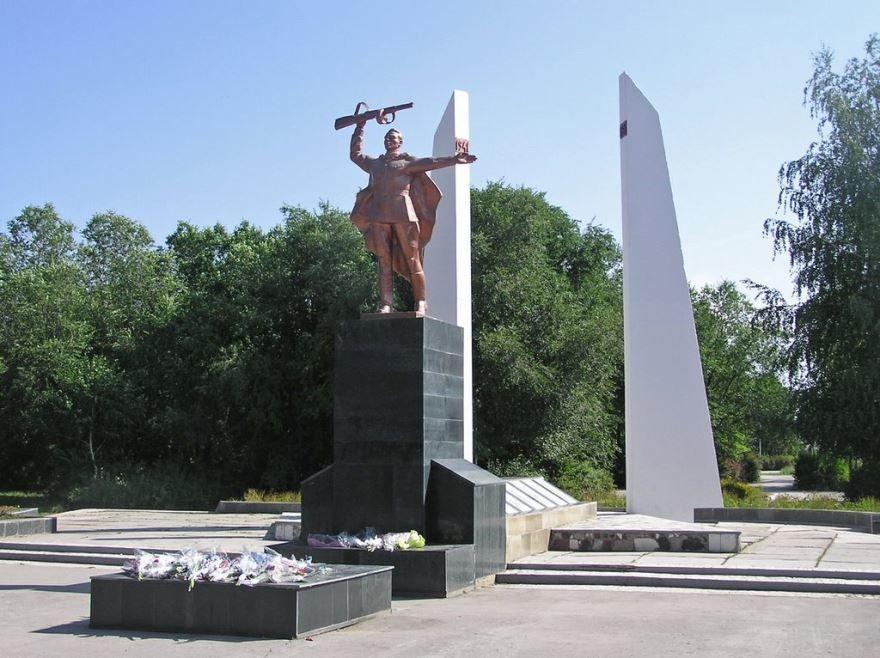 Смотреть красивое фото Парк Победы город Сибай