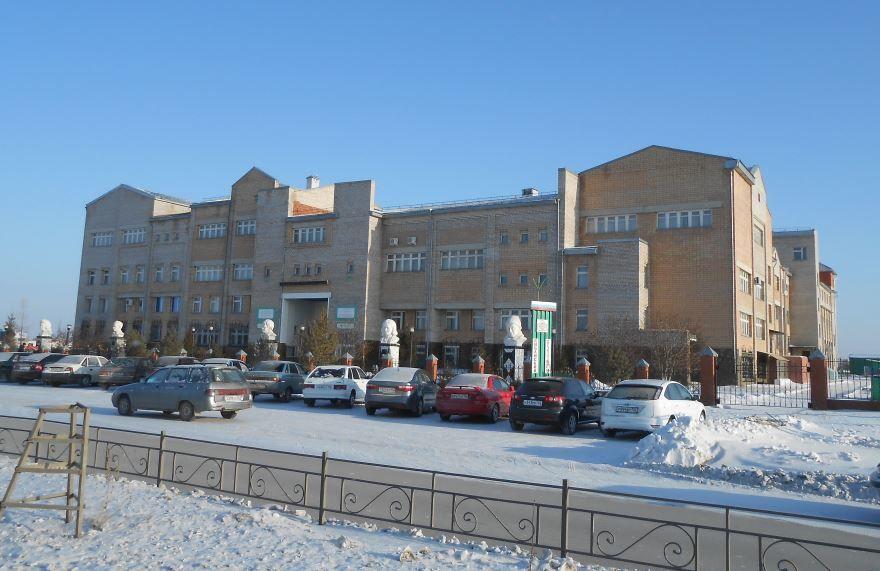 Сибайский филиал института БашГУ