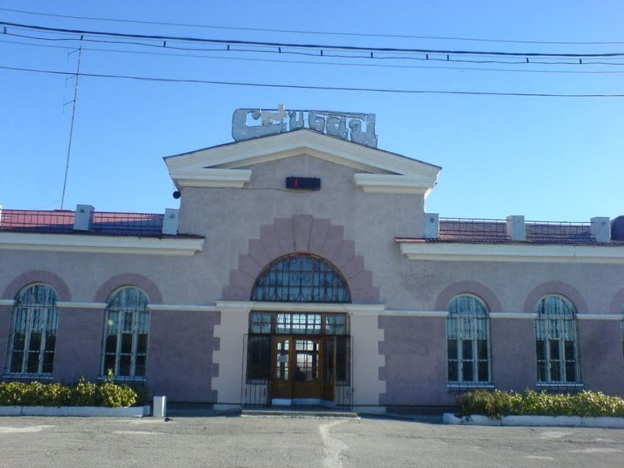 Железнодорожный вокзал город Сибай 2019