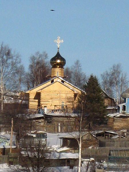 Храм Святых опостолов Петра и Павла город Советская Гавань