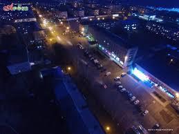 Скачать онлайн бесплатно лучшее фото ночного города Советская Гавань в хорошем качестве