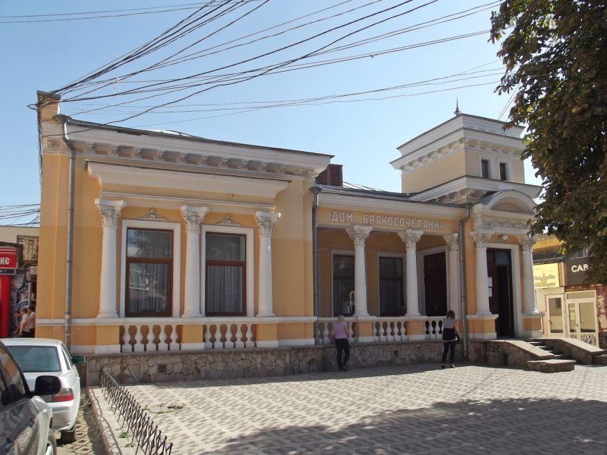 Дворец бракосочетаний город Симферополь