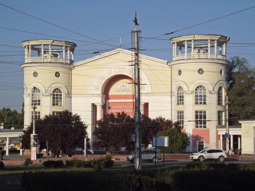 Кинотеатр Симферополь город Симферополь