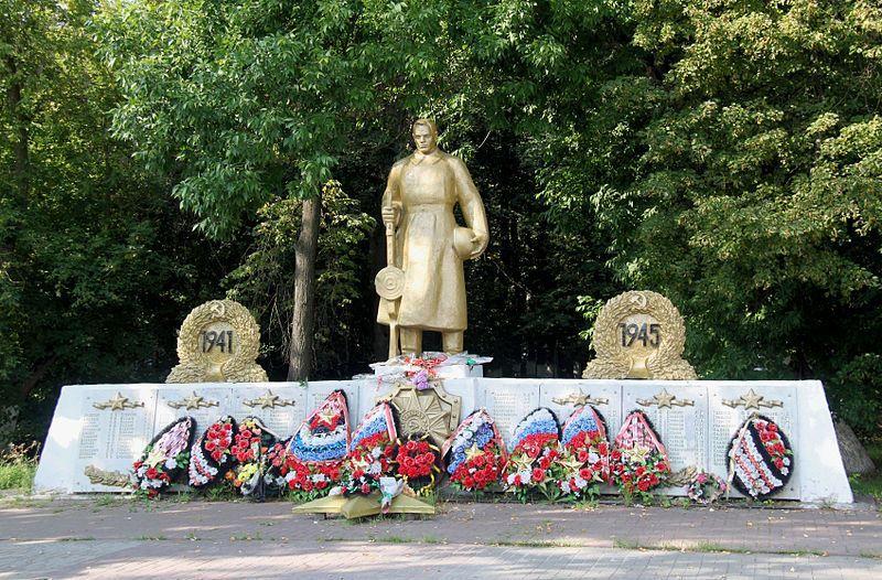 Памятник погибшим в годы Великой Отечественной войны город Спас Клепики