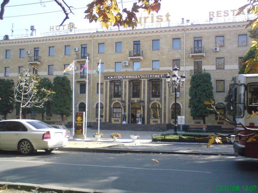 Гостиница Интурист город Ставрополь