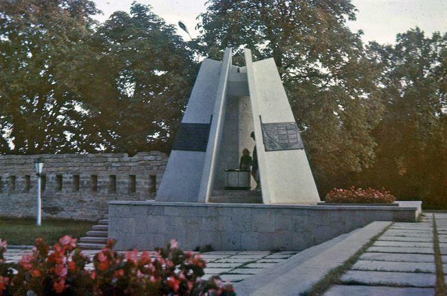 Памятник 200-летию основания города Ставрополь