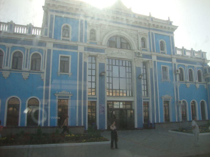 Железнодорожный вокзал город Ставрополь 2019