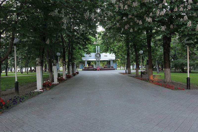 Вечный огонь сквер Ленина город Славянск на Кубани