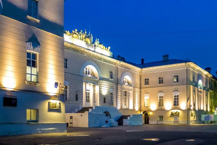 Смотреть красивое фото Слободской дворец город Слободской в хорошем качестве