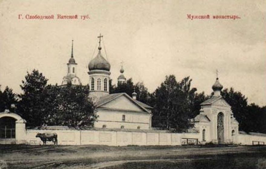 Скачать онлайн бесплатно лучшее старинное фото город Слободской в хорошем качестве