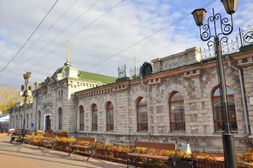 Железнодорожный вокзал город Слюдянка 2018