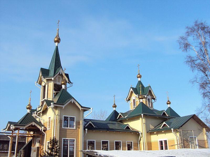 Церковь города Слюдянка