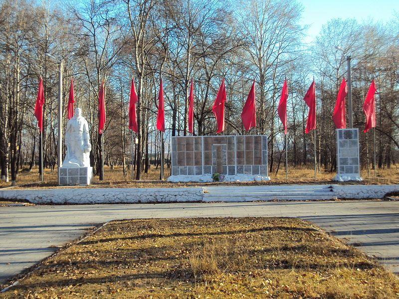Мемориал в Парке Перевал город Слюдянка