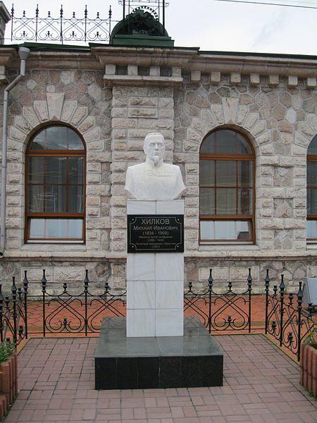 Памятник министру путей сообщения М.И. Хилкову на станции Слюдянка