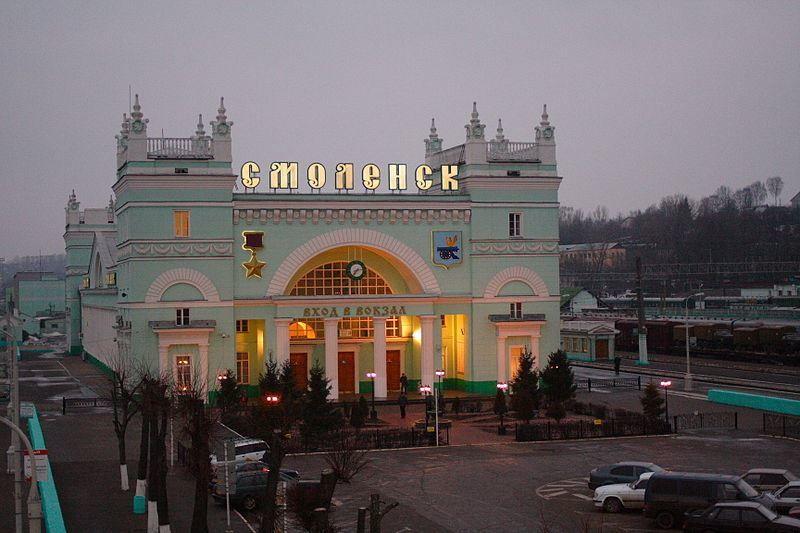 Железнодорожный вокзал город Смоленск 2018