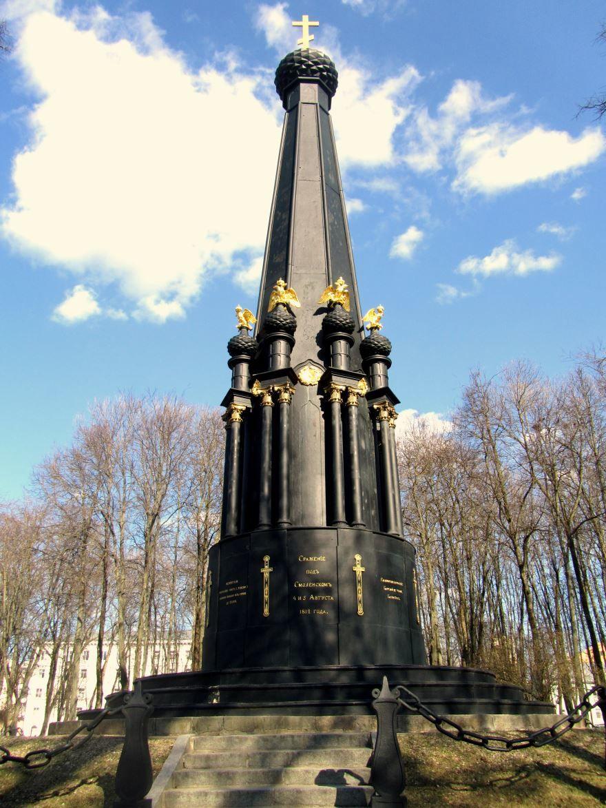 Обелиск защитникам Смоленска в Отечественную войну 1812 года