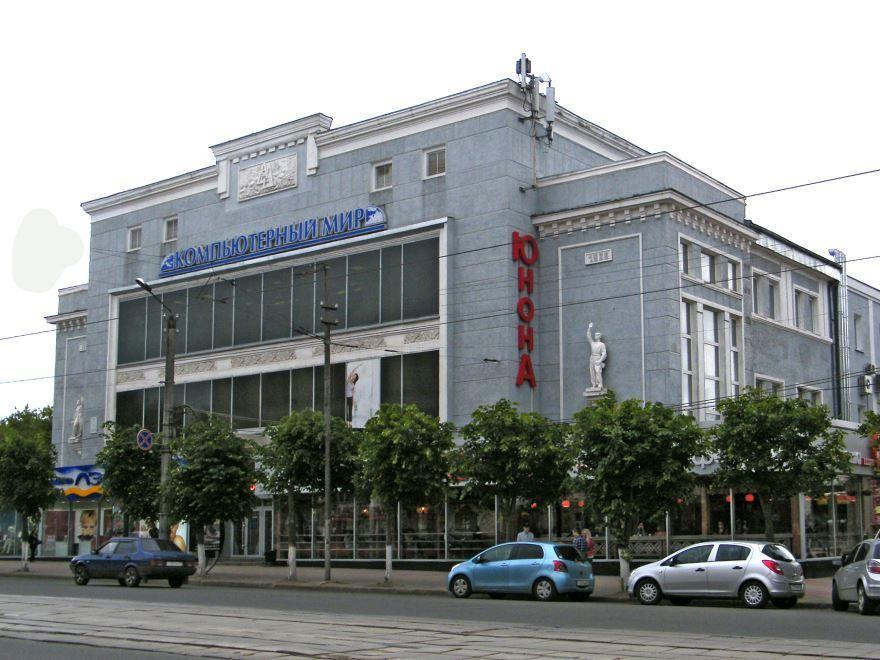 Здание Универмага город Смоленск