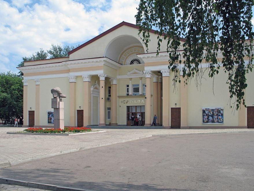 Кинотеатр Салават Стерлитамак