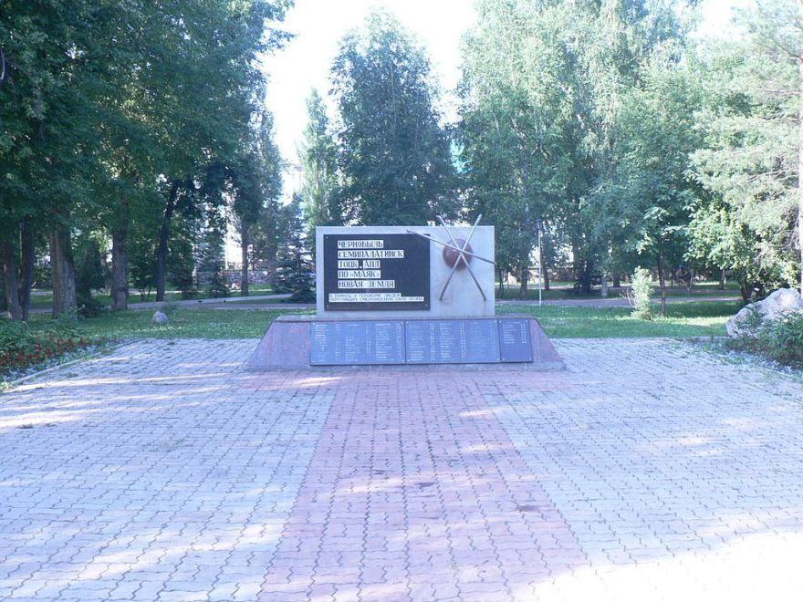 Памятник в парке Кирова город Стерлитамак