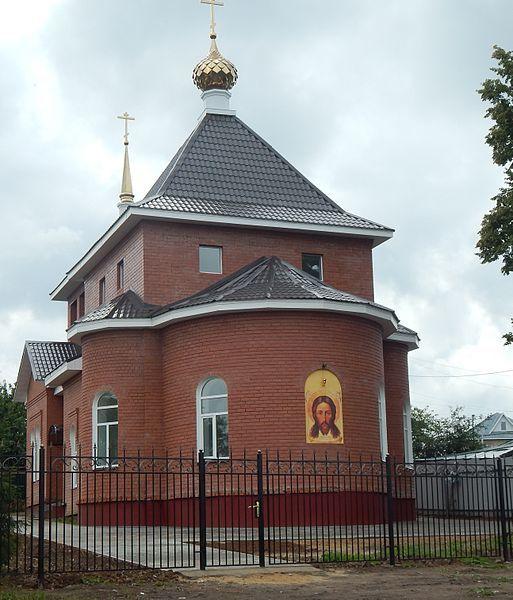 Успенская церковь город Струнино