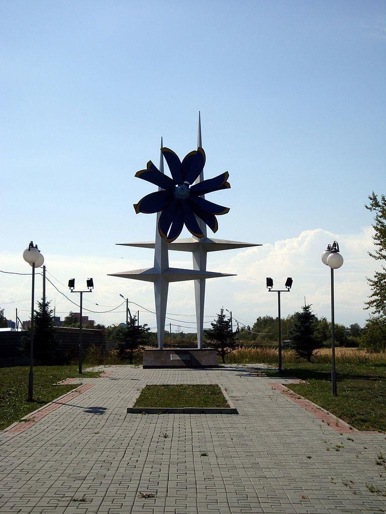 Монумент создателям авиационной техники город Ступино