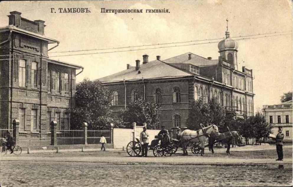 Смотреть лучшее старинное фото города Тамбова в хорошем качестве