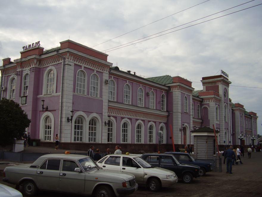 Железнодорожный вокзал город Тамбов 2019