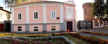 Скачать онлайн бесплатно лучшее фото дом колбасника Чуева город Суджа в хорошем качестве