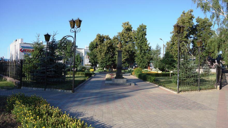 Парк имени М.С. Щепкина город Суджа