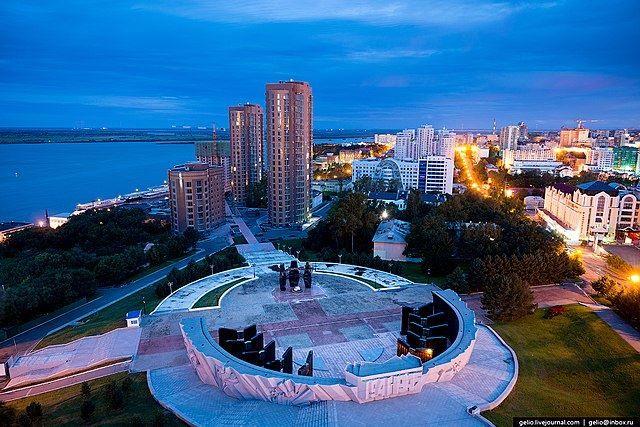 Смотреть красивое фото вечерний город Хабаровск