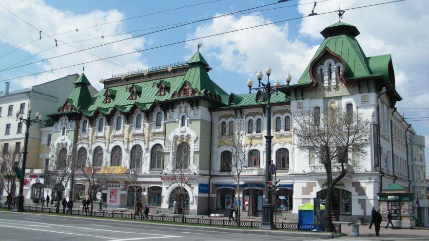 Здание дореволюционной городской думы город Хабаровск