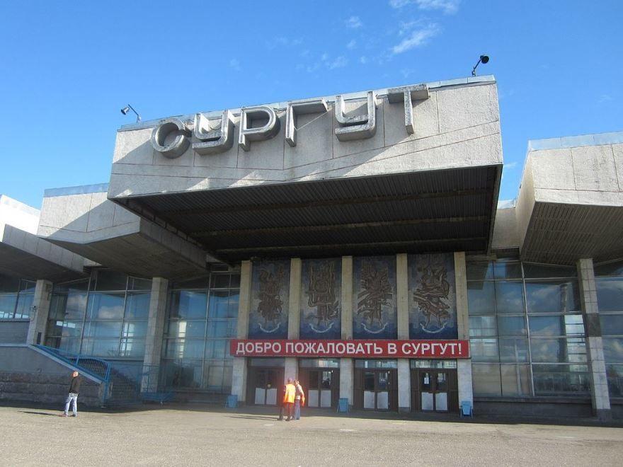 Железнодорожный вокзал город Сургут