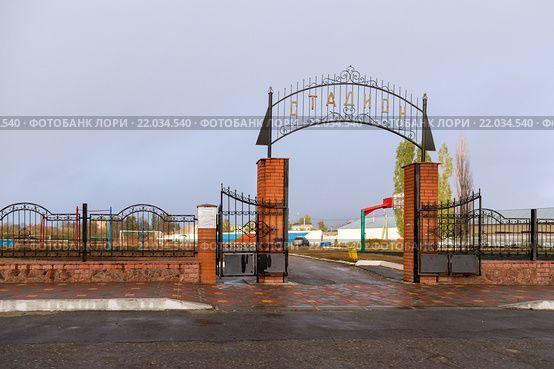 Стадион город Усмань 2019