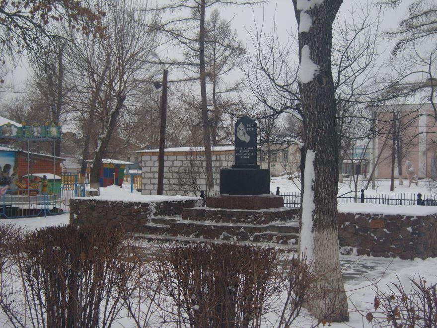 Братская могила участников Гражданской войны город Урюпинск