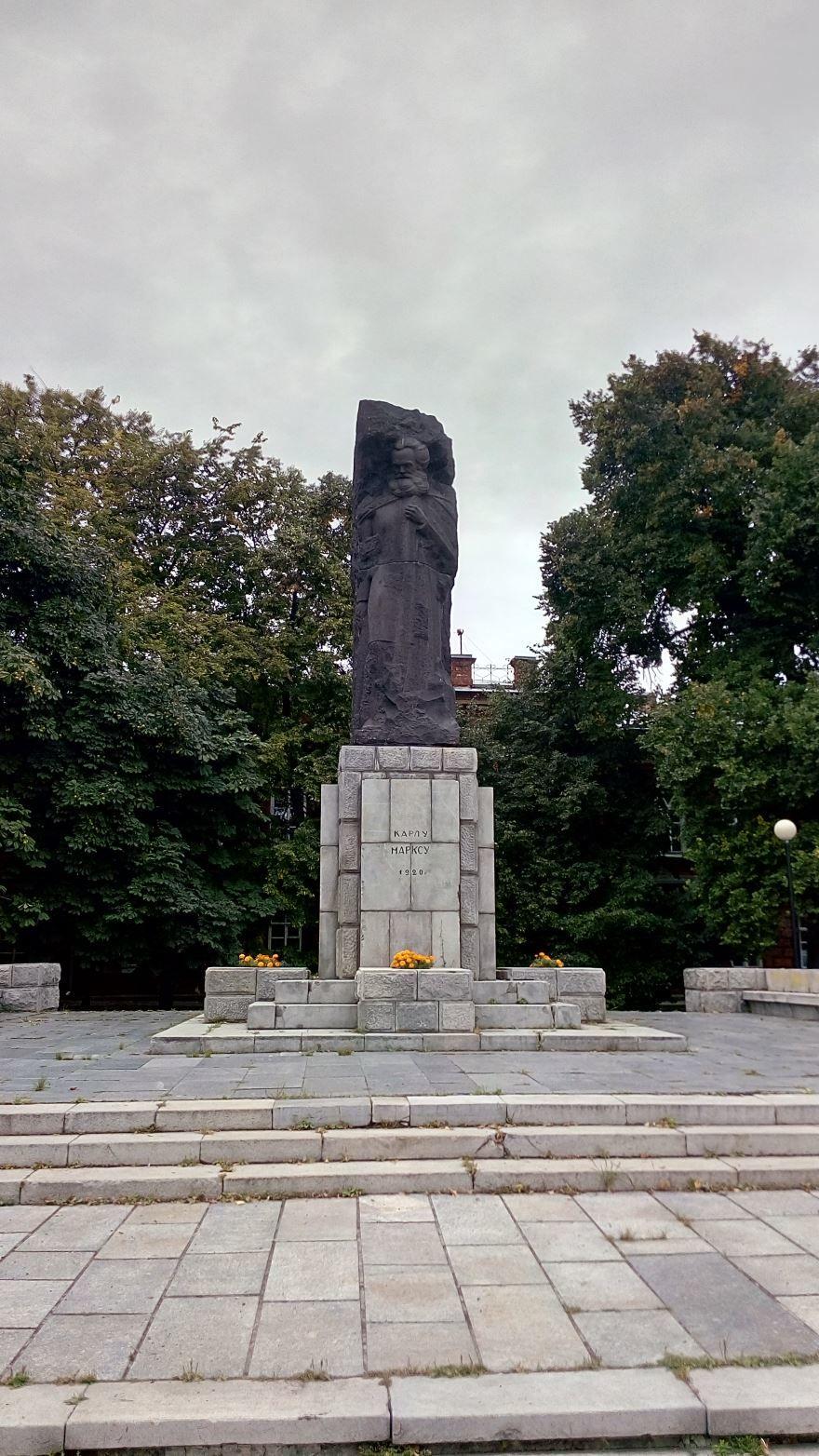Памятник Карлу Марксу город Ульяновск