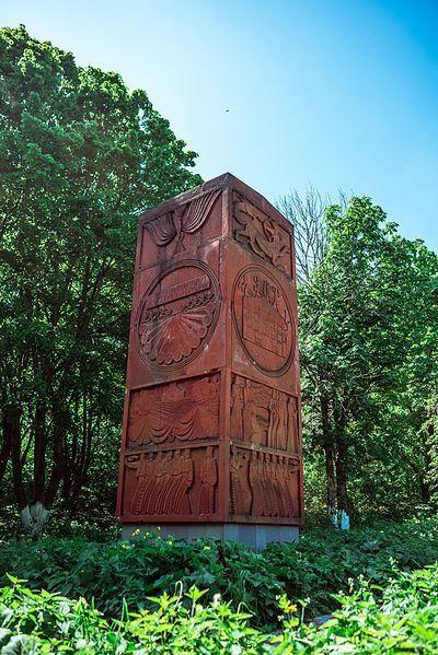 Парк Дружбы народов город Ульяновск