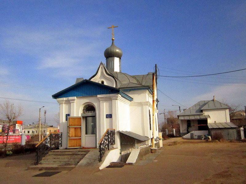 Древлеправославная часовня великомученицы Варвары город Улан-Удэ