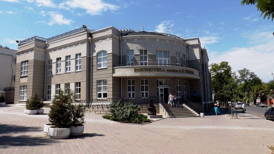 Скачать онлайн бесплатно лучшее фото города Таганрог в хорошем качестве
