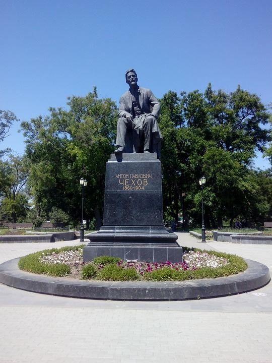 Памятник Чехову город Таганрог