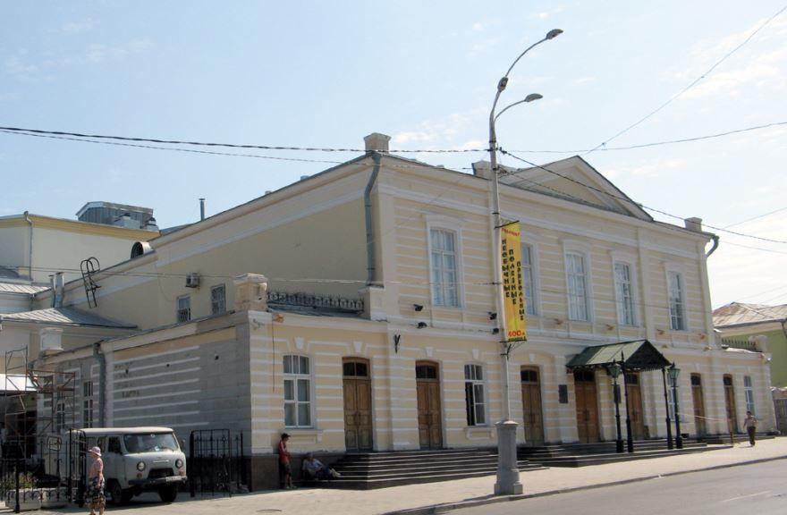 Театр город Таганрог