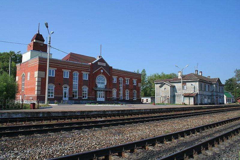 Железнодорожный вокзал город Удомля 2018