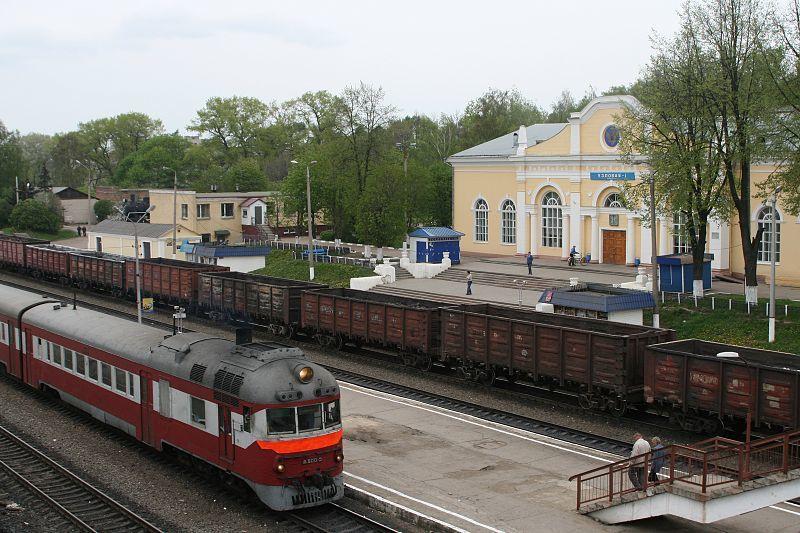 Железнодорожный вокзал город Узловая 2019