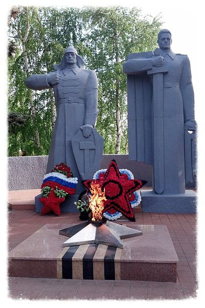 Памятник солдатам павшим во времена Гражданской и Великой Отечественной войны город Тимошевск