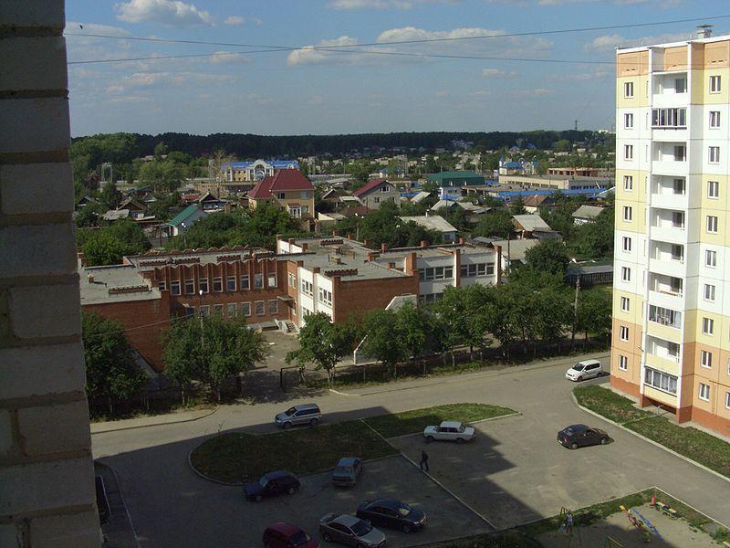 Смотреть лучшее фото вид города Чебаркуль