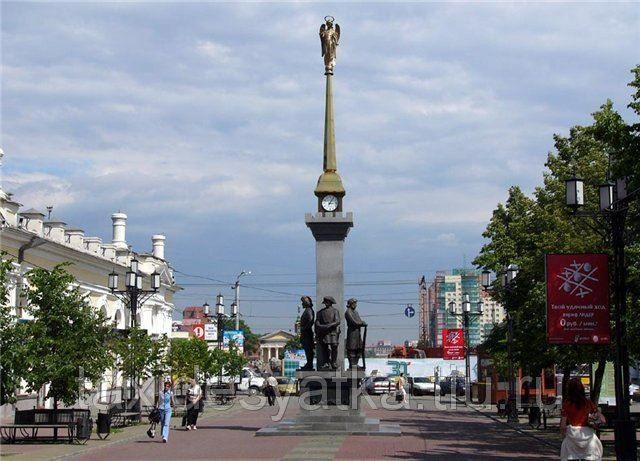 Скачать онлайн бесплатно лучшее фото достопримечательности города Чебаркуль в хорошем качестве