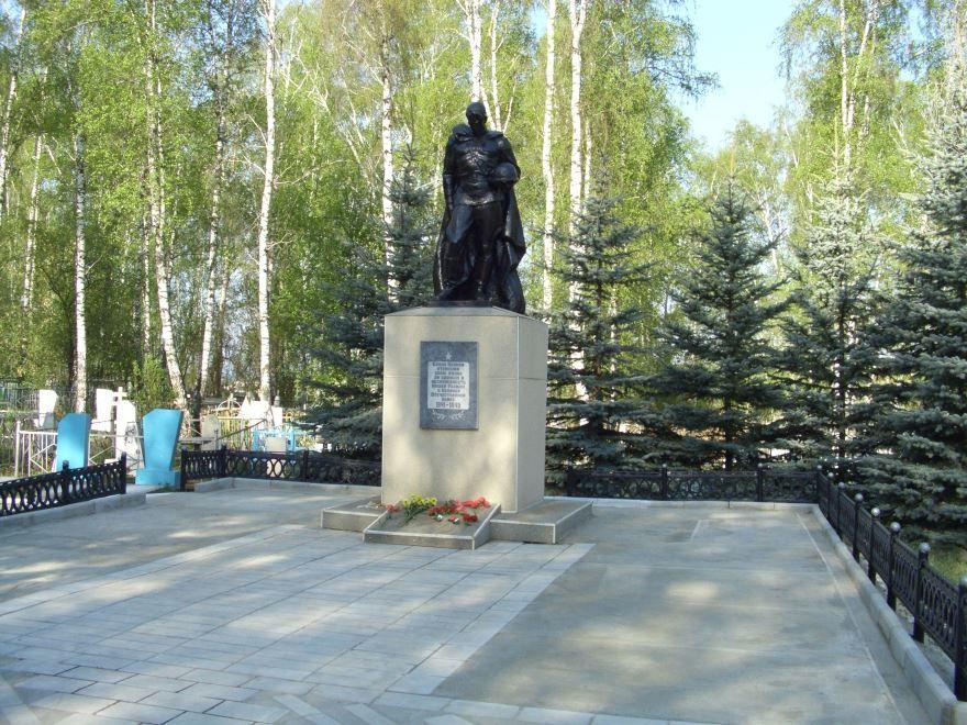 Памятник погибшим в годы Великой Отечественной войны город Чебаркуль