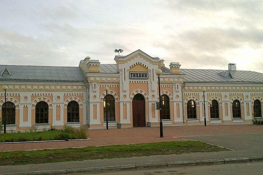 Железнодорожный вокзал город Тихвин 2019
