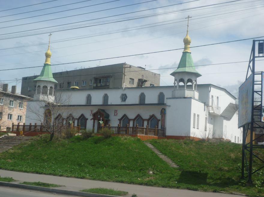 Храм Николая Чудотворца город Холмск