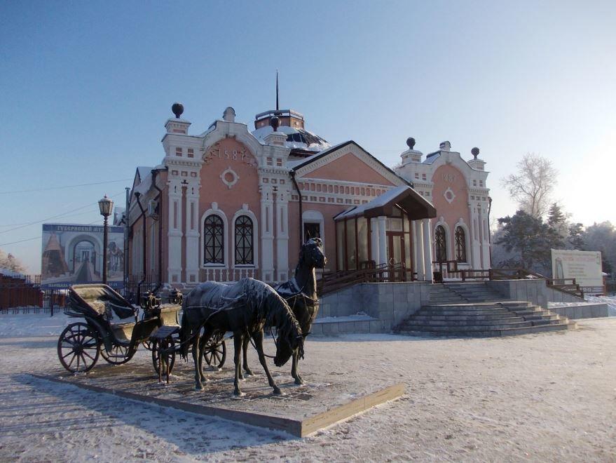 Губернский музей город Тобольск
